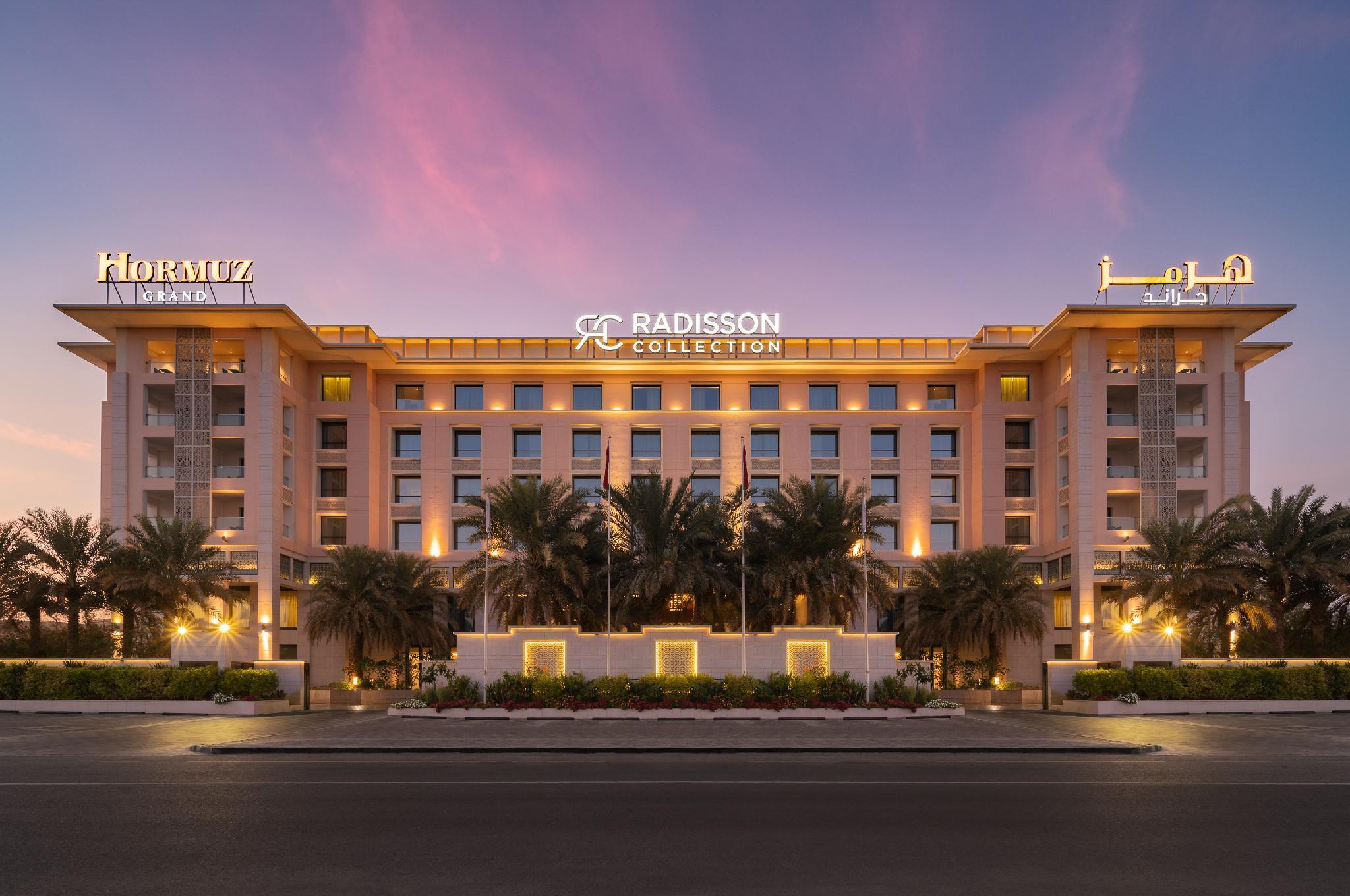 Hormuz Grand Muscat   A Radisson Collection Hotel