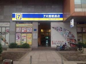 7 Days Inn Guangzhou Tianhe Tianpingjia Metro Branch