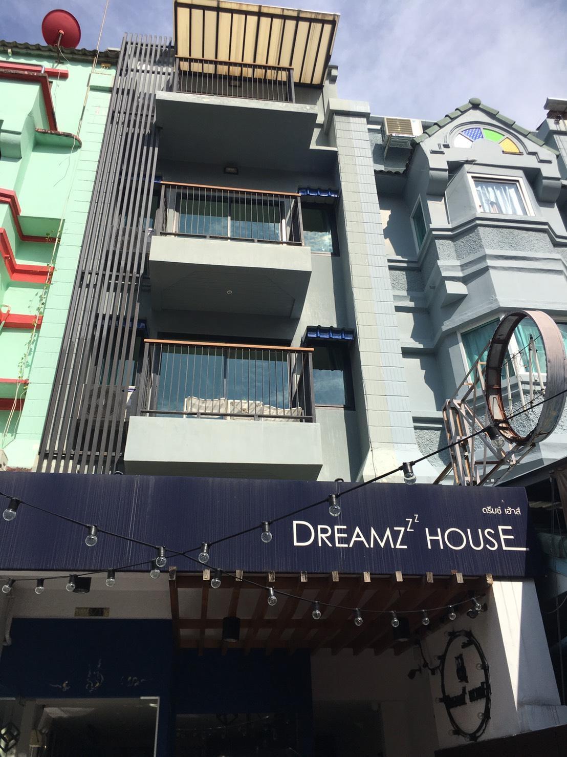 Dreamz House Boutique ดรีมซ์ เฮาส์ บูทิก