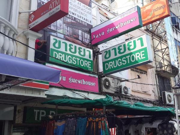 Vayu Guesthouse Bangkok