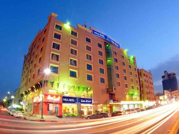 Hala Hotel Al Khobar Al-Khobar