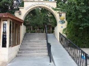 Burcu Cave Hotel