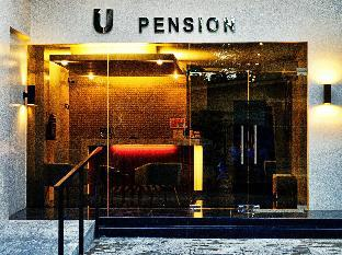 picture 1 of The U Pension