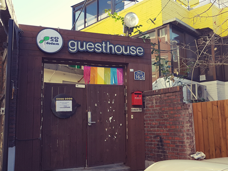 Guest House DODAMi