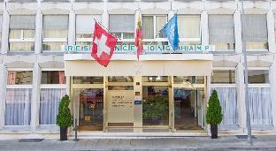 德雷克隆尚瑞士優質酒店
