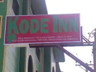 picture 3 of Kode Inn
