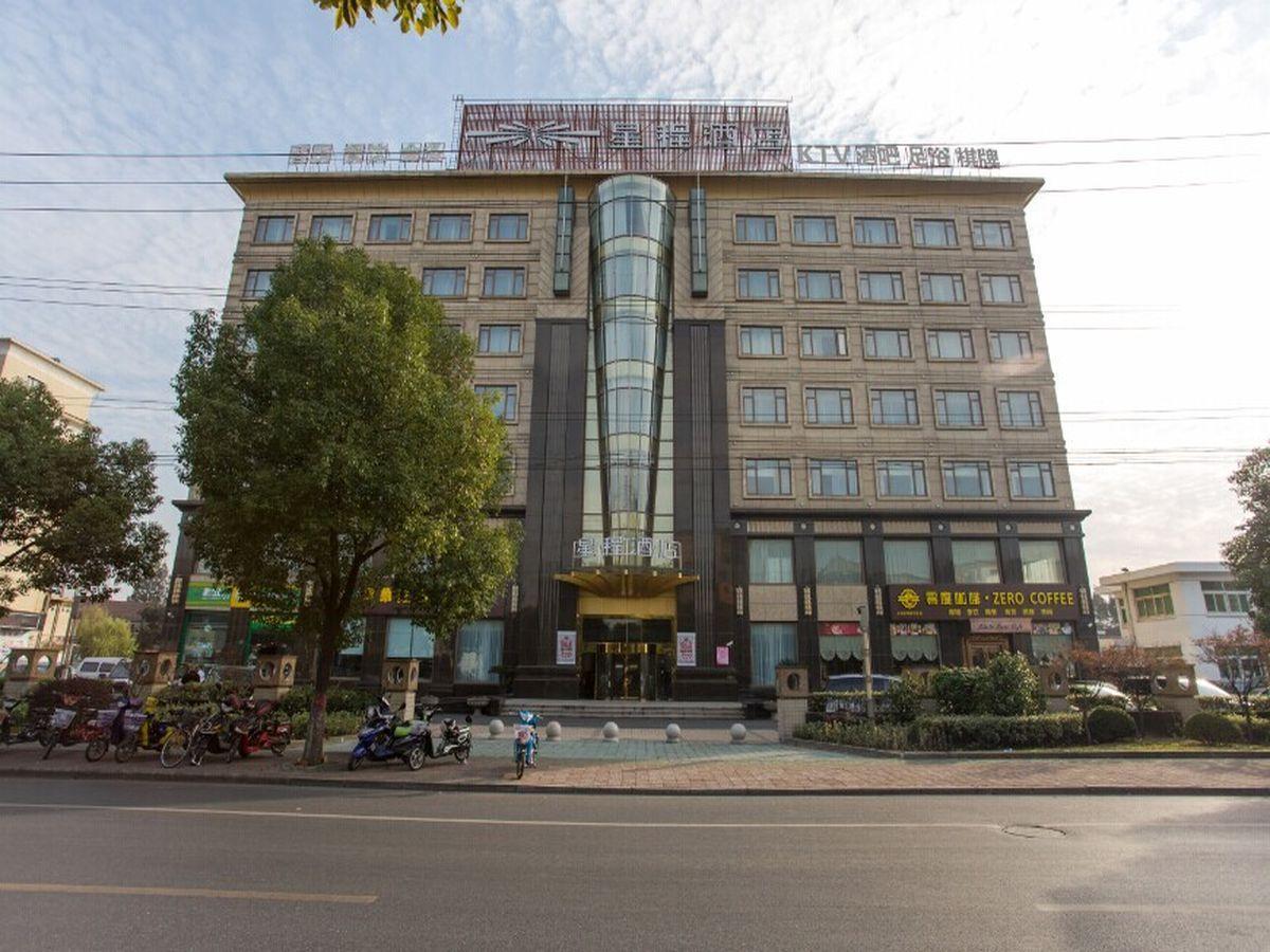 Starway Hotel Shanghai Motor City Changji Road Branch