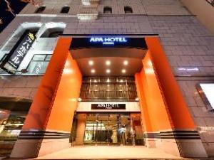 APA Hotel Utsunomiya Eki-Mae