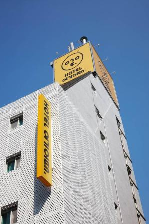 Hotel Yeogiuhtte Jamsil Seoul