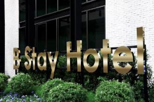 B Stay Hotel - Bangkok