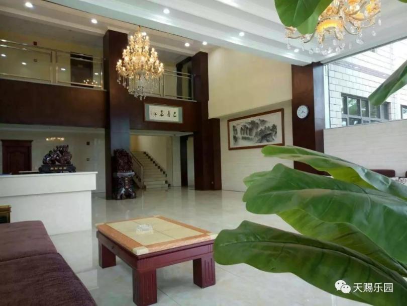 Dujiangyan Godsend Landscape Garden Hotel