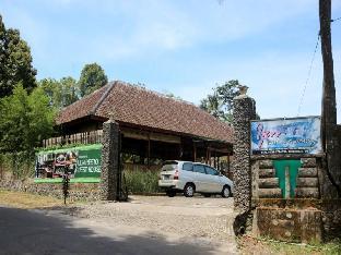 Ijen Resto Banyuwangi Guest House
