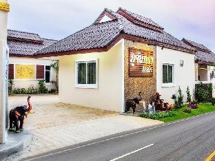 プーチャンドラ リゾート Poo Chan Dra Resort