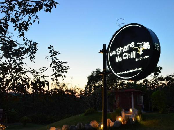 Ma Share Ma Chill Resort Khao Yai