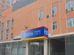 Hanting Hotel Beijing Ciyunsi Branch