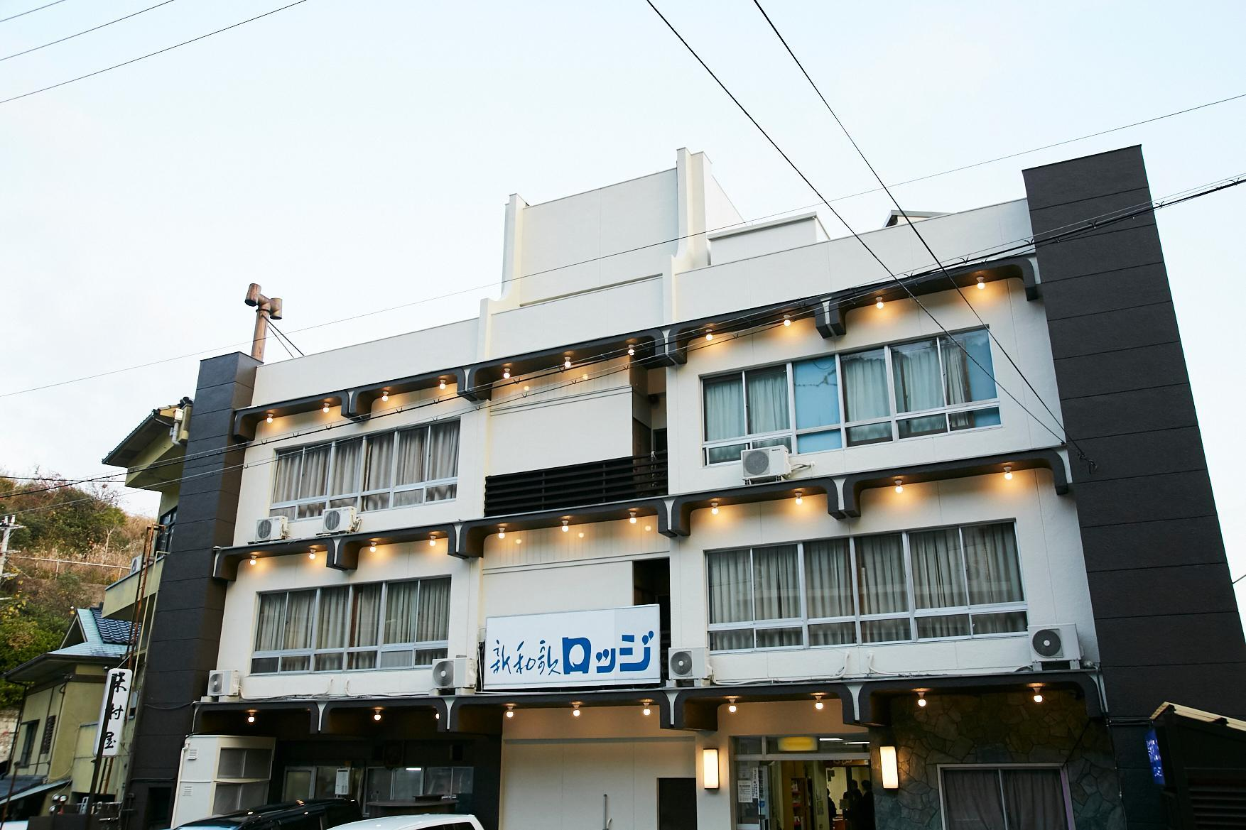 Hotel Shinwaka Lodge