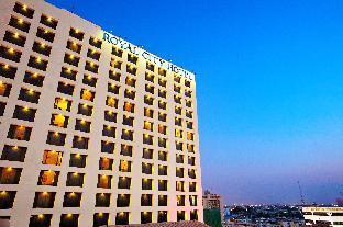 ザ ロイヤル シティ ホテル The Royal City Hotel