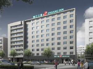 Jin Jiang Inn Xian Jade Auspicious Door Station Qingyang Shop Building