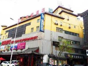 7 Days Inn Qingdao Haiyunan Xinglong Road