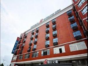 Jinjiang Inn Xiamen Xiangan Maxiang Branch