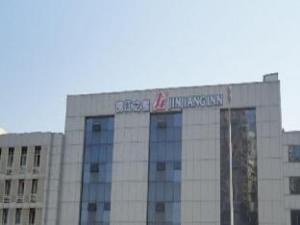 Jinjiang Inn Tianjin Binhai New Area Yujiabao Branch