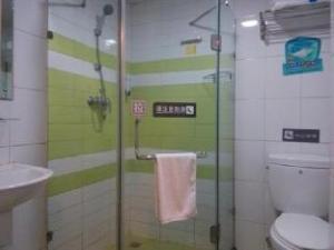 7 Days Premium Hotel Xiamen University Si Ming South Road Branch