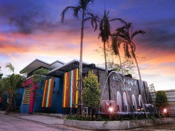 Chaba Raloy Resort Sisaket