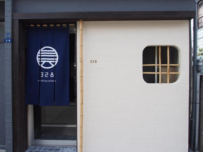 328 Hostel And Lounge