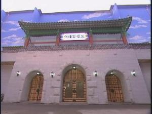 한눈에 보는 이태원 랜드 스파 앤 게스트룸 (Itaewon Land Spa & Guestroom)