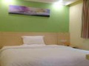 7 Days Inn Sanya Jixiang Street Seaview Branch