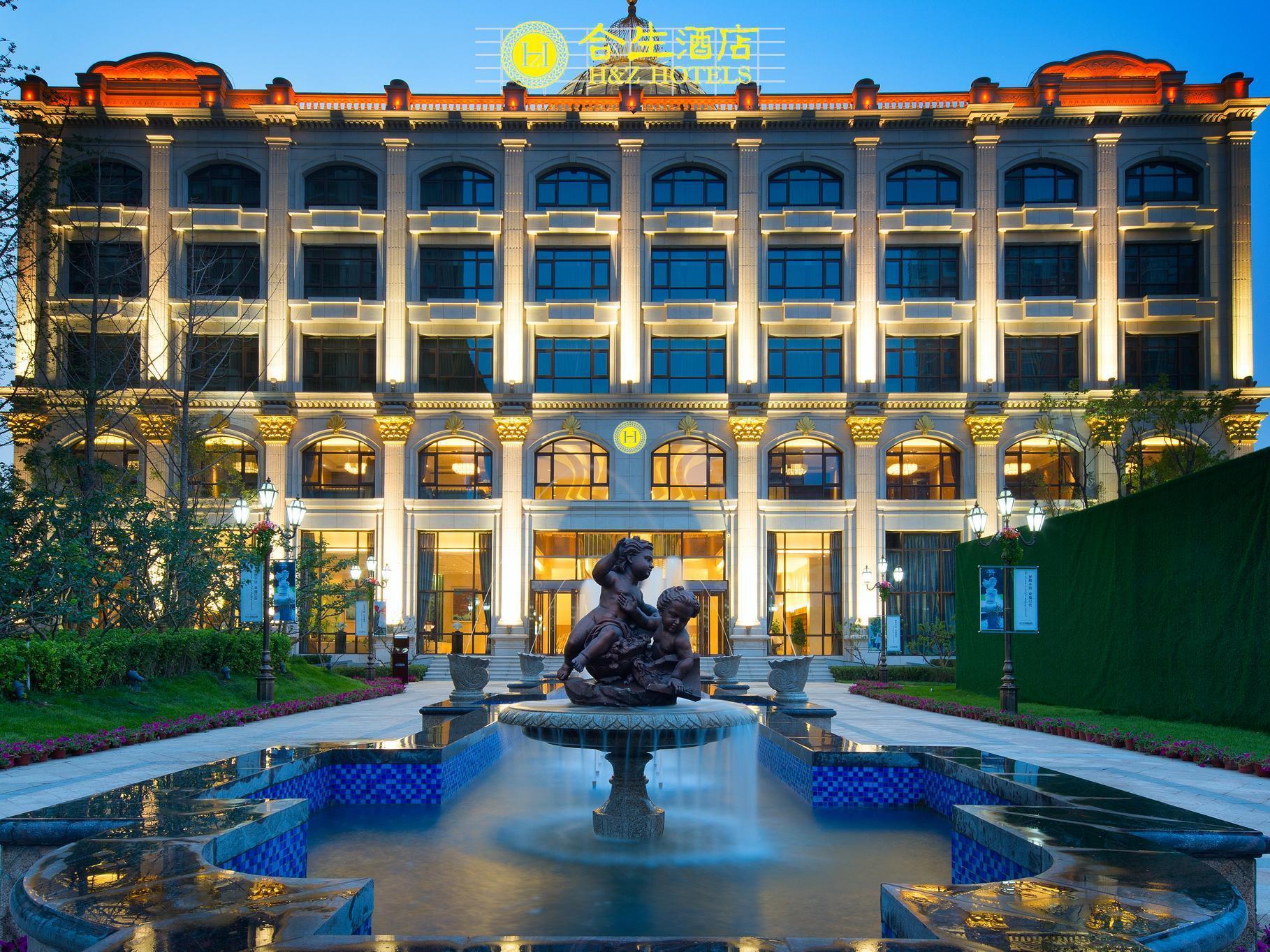 HandZ Hotels Taiyuan