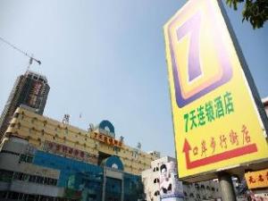 7 Days Inn Zhuhai Gongbei Immigration Port Walking Street Branch
