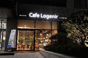 Hotel Logenir