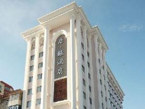 (Dalian Tangyin Hotel)
