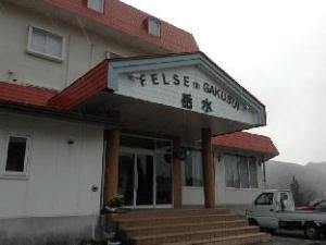 Felse Inn Gakusui