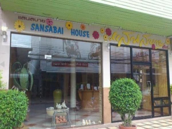 Sansabai House Nakhonratchasima
