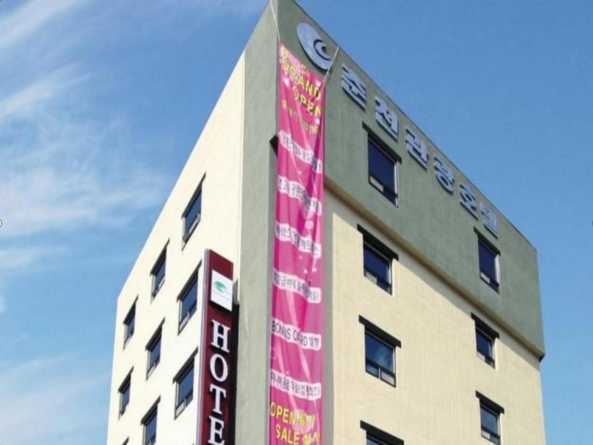 Chuncheon Tourist Hotel