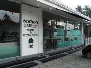 Station Garden Motel And Restaurant