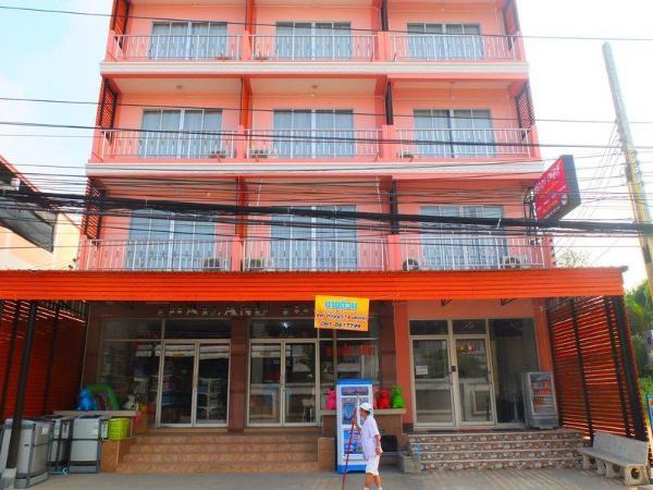 Chayapa Place Pattaya