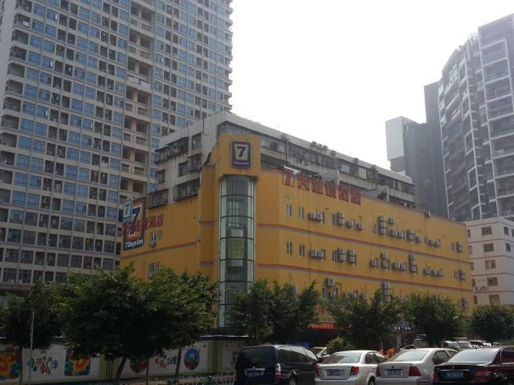 7 Days Inn Zhuhai Jida Zhongdian Branch