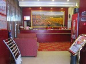 Hanting Hotel Xian Great Wild Goose Pagoda Branch