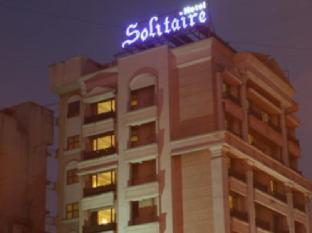 Solitaire Hotel - 773379,,,agoda.com,Solitaire-Hotel-,Solitaire Hotel