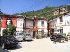 Wuyi Mountain Da Wang Peak Youth Hostel