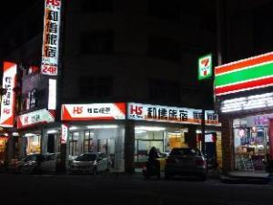 HS 호스텔  (HS Hostel)