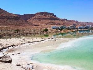 Aloni Neve Zohar Guest House Dead Sea