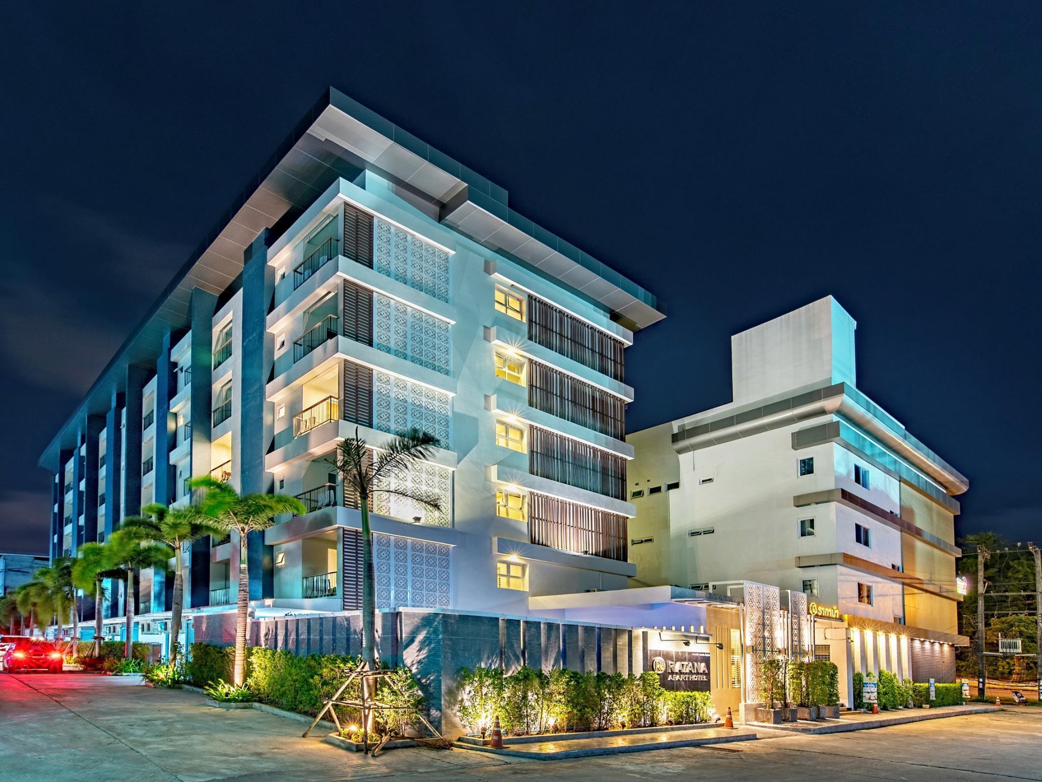 Ratana Apart Hotel @ Rassada ราทาน่า อพาร์ตโฮเต็ล แอต รัษฎา