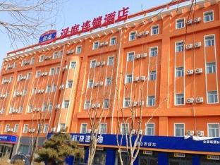 Фото отеля Hanting Hotel Shenyang West Station Branch
