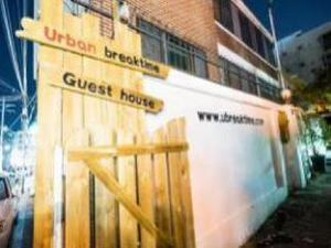 Urban Breaktime Guesthouse