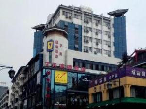 7 Days Inn Chengdu Xindu Baoguang Temple Branch
