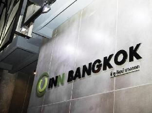 C U イン バンコク C U Inn Bangkok